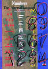 Numbers: The Universal Language by Denis Guedj, Lory Frankel (Paperback, 1998)