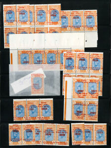 Ethiopia-Stamps-130-40x-all-NH-w-Variety-of-Errors-Old-Time-lot