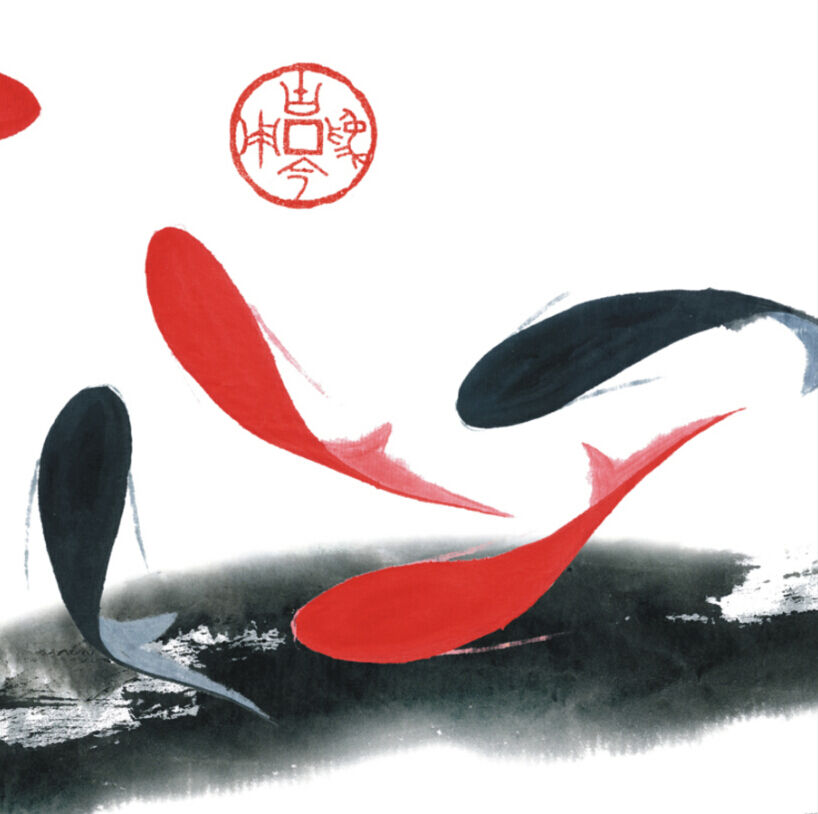 Mega Swimming Fishes Painting 518 Wall Paper Wall Print Decal Wall AJ Wall Paper