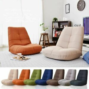 Details about Linen Fabric Chair Seat Folding Adjustable Living Room  Japanese Style Decoration