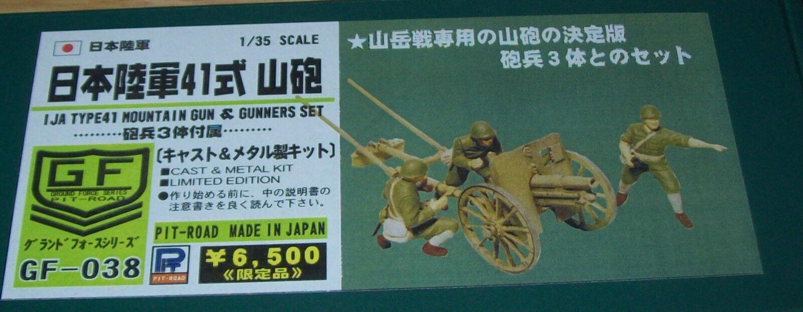 1 35 METAL PIT ROAD IJA JAPANESE TYPE 41 MOUNTAIN GUN & GUNNERS SET WW2