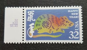 USA-1996-Zodiac-Series-Lunar-Year-of-the-Rat-1v-Stamp-Mint-NH-lot-a