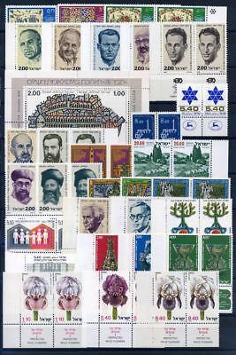 Tabir ' 78 Sterne Ausgezeichnet Im Kisseneffekt Das Beste Israel 1978 Mi 730- Postfrisch 100% Paar Persönlichkeit