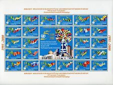 Turkmenistan 2000 UNO Flaggen Neutralität Flags Neutrality 77-100 ** MNH