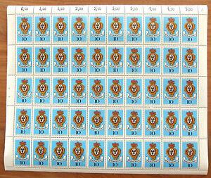 50-x-Bund-866-kompl-Bogen-postfrisch-Tag-der-Briefmarke-1975-BRD-Full-Sheet-MNH