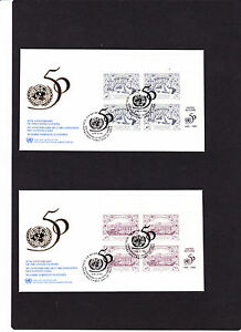 2 UNO New York 4er Block FDC`s  Mi.Nr. 687 A + 688 A vom 26.06.1995, siehe Scan
