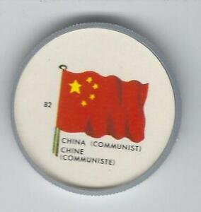 1963-General-Mills-Flags-of-the-World-Premium-Coins-82-China