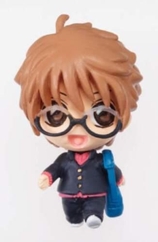 Megahouse Nurarihyon no Mago Chara Fortune Mascot Figure