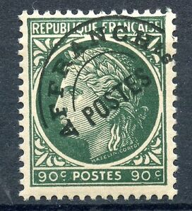 STAMP-TIMBRE-FRANCE-PREOBLITERE-NEUF-SANS-CHARNIERE-N-89-TYPE-CERES