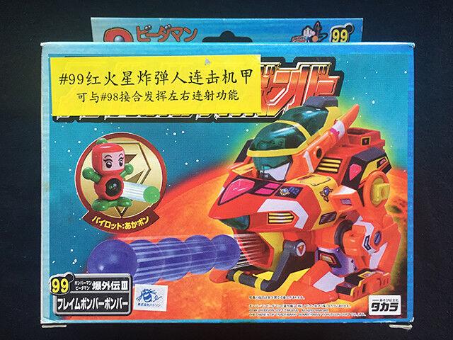 Takara 1997 b-daman bakugaiden nr. 99 flamme kämpfer modell kit abbildung bomberman