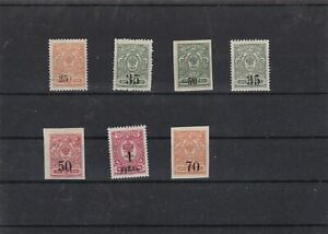 russia overprints surcharge   stamps  ref r12807