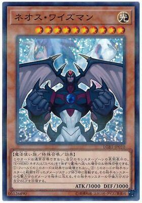 LGB1-JP034 Odd-Eyes Rebellion Dragon Yugioh Japanese Normal Parallel