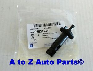 04-18 Aveo 05-08 Wave 09-10 G3 Gas Fuel Tank Filler Door Latch Striker   NEW GM
