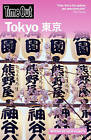 Time Out Tokyo by Time Out Guides Ltd. (Paperback, 2010)