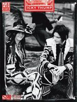 The White Stripes Icky Thump Sheet Music Play It Like It Is Book 002501095