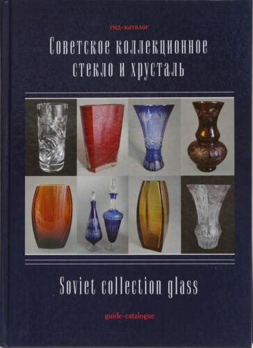 Russian Soviet Collectible Glass/_Советское Коллекционное Стекло и Хрусталь