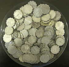 Lot Of 200 Old Israel Aluminum Coins 1 Agorah PICK A1 Free International Ship