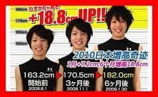 Japan GROWTH Pills Grow Taller Tablet Enhancer Height Two months course(3-30cm)