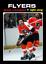 RETRO-1970s-NHL-WHA-High-Grade-Custom-Made-Hockey-Cards-U-PICK-Series-2-THICK thumbnail 48