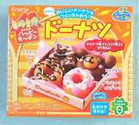 Kracie Happy Kitchen Donuts Japanese Candy Making Kit Doughnuts New Popin Cookin