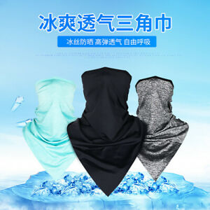 Bandana-Tube-Face-Headwear-Head-Neck-Gaiter-Camouflage-Biker-Scarf-Wraps