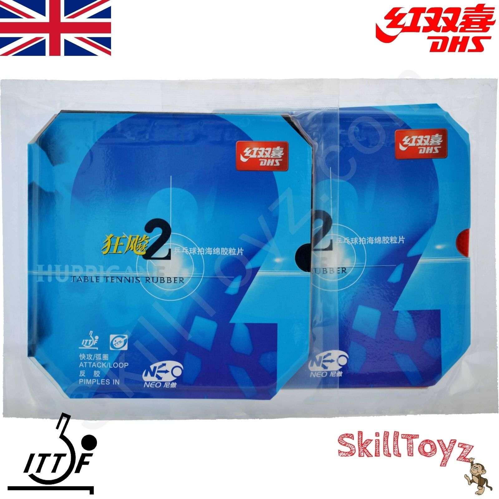 2 x DHS Hurricane 2 NEO ITTF Table Tennis Bat Rubbers UK Seller CHOOSE HARDNESS
