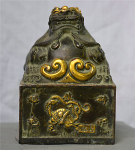 6-034-Old-Chinese-Palace-Bronze-Gilt-Beast-Dragon-Dynasty-Imperial-Seal-Stamp-Signet
