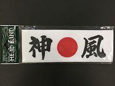 New Japanese Headband Hachimaki Kamikaze Cotton 100% D-TK 6252 MADE IN JAPAN