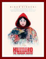 Kumiko The Treasure Hunter World Cinema Greatest Movies Posters Vintage Film