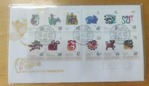 2010 虎年邮票首日封 Australia Christmas Island Dragon 12v zodiac stamp FDC