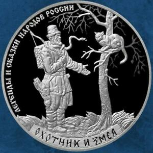 Russland-The-Hunter-and-the-Snake-3-Rubel-2019-PP-Silber-Folktales