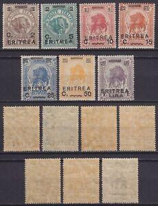 """Colonie Eritrea 1922 """"Elefante-Leone"""" la serie nuova MLH/*MNH** qualità mista"""