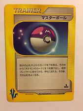 Pokemon Carte / Card Trainer MASTER BALL 141/141 VS 1ED