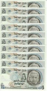 1968-Israel-5-Lirot-Albert-Einstein-Red-Serial-P34B-UNC-10-Consecutive-Notes