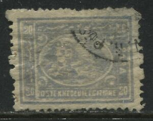Egypt-1872-20-paras-grey-blue-used-perf-12-1-2