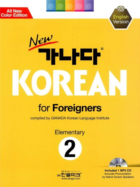 new 가나다 KOREAN for Foreigners 2 Elementary w/ CD Free Ship 9788955189117
