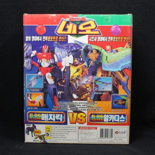 Takara Transformers Beast Wars Neo Mach Kick VS Archadis VS-36 figures Set New