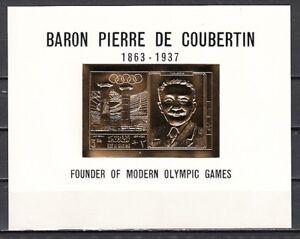 296 C.coubertin Olympische Gold Folie S Mi Cat Blatt Ras Al Khaima