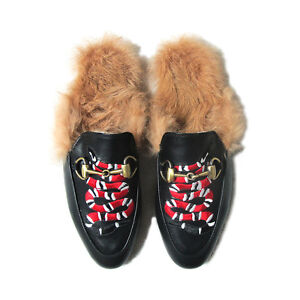fur slippers for home
