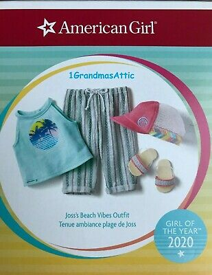American Girl Joss/'s Beach Vibes Outfit NIB Fast Shipping LE Joss Ready to Ship