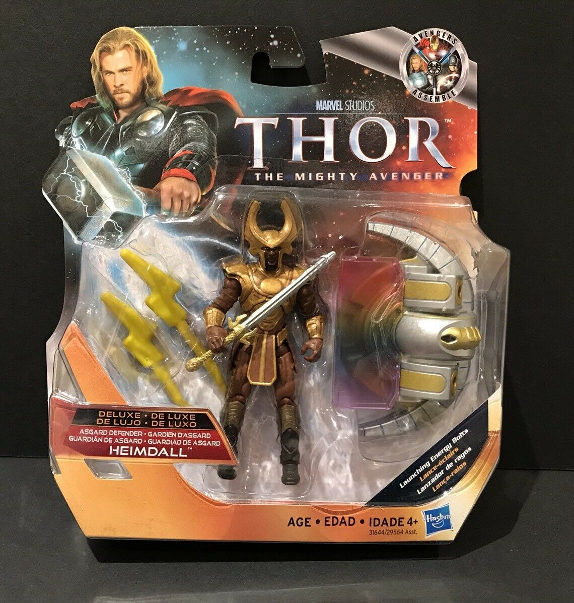 Marvel - universum  thor heimdall deluxe moc mib 3,75