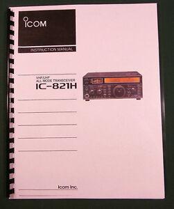 icom ic 821h instruction manual comb bound with protective covers rh ebay co uk Icom IC 7610 Latest News Icom Radio F50