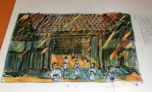 DREAM-by-Akira-Kurosawa-book-form-japan-japanese-picture-painting-drawing-0688