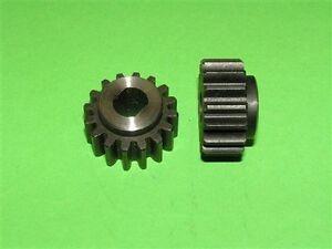 Stahlzahnrad-14-Zaehne-gehaertet-Zahnrad-schmall-fuer-FG-Modelle
