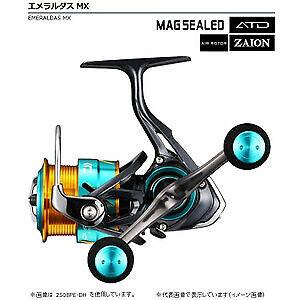 Daiwa 17 Emeraldas MX 2508 PE-DH Spinning From Japan