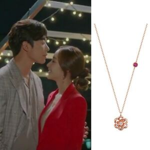 Details about Rosemont Jewelry RS0692 NECKLACE Her Private Life Korea Drama  Idol Fan a Arafeel