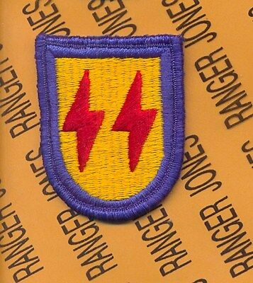 Co F 425th Infantry Airborne Ranger MIARNG parachute oval patch Type 2-C m//e