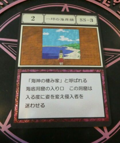 HUNTER X HUNTER GREED ISLAND CARDDASS LIMITED CARD PRISM CARTE 2 SS-3 JAP MINT