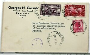 WW2-CENSURED-BEYROUTH-LIBAN-SYRIE-FRANCE-AIX-LETTRE-ENVELOPPE-COVER-VB692