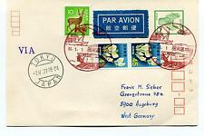 1977 Tokyo Japan Helicopter Service Polar Antarctic Cover